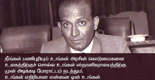 Mr Thadshnamoorthy SLHC 1983